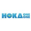 Hoka One One Coupons
